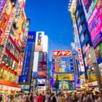 Tokio (Istock)